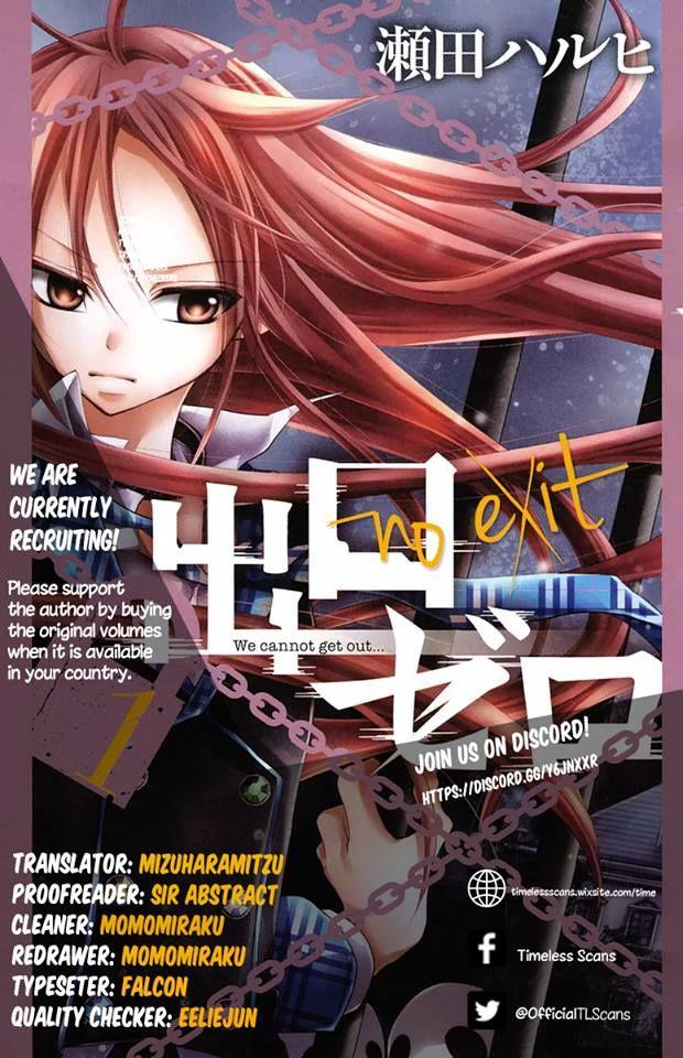 Deguchi Zero 4 Page 1