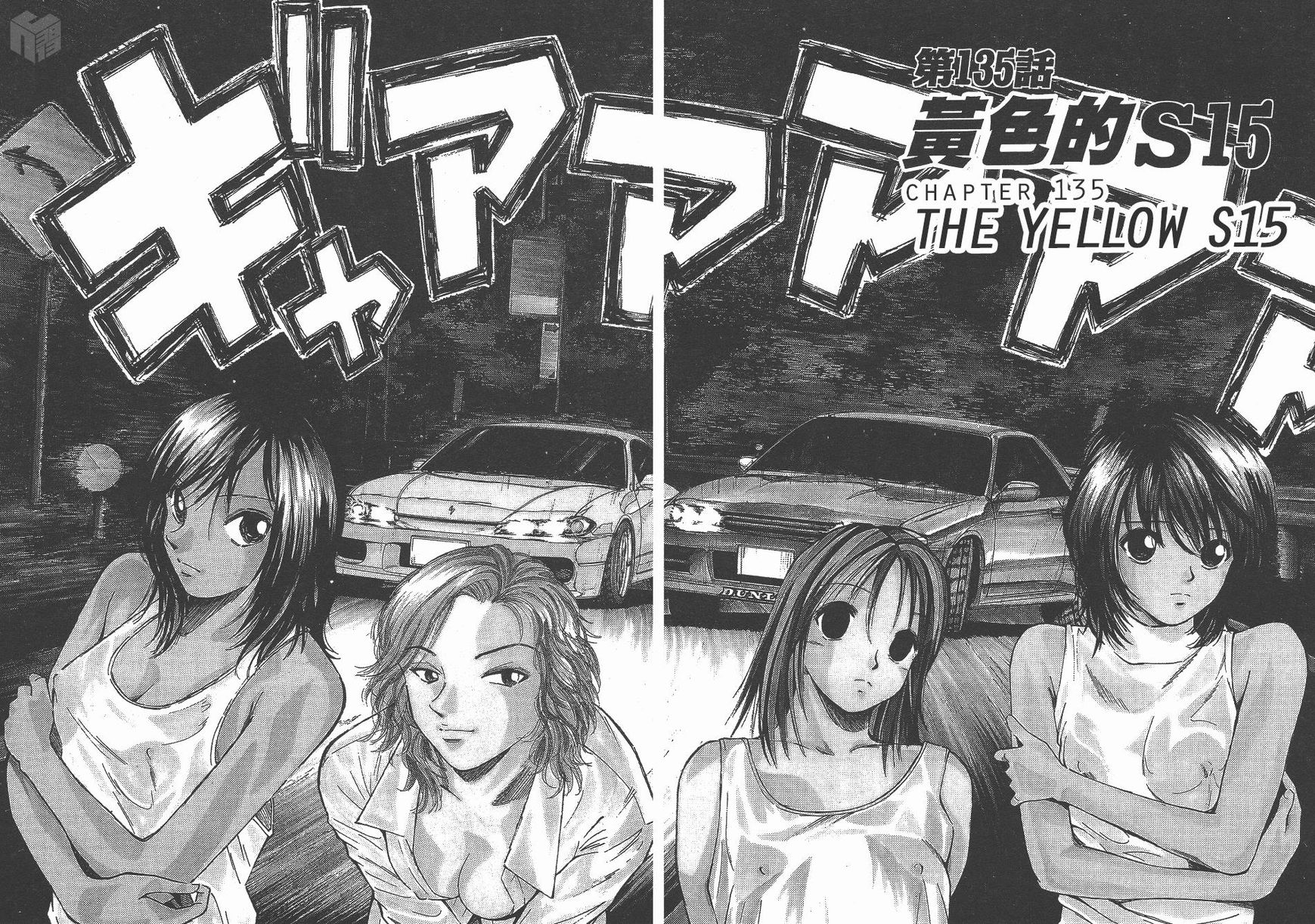 Clover no Kuni no Alice - Sangatsu Usagi no Kakumei 135 Page 2