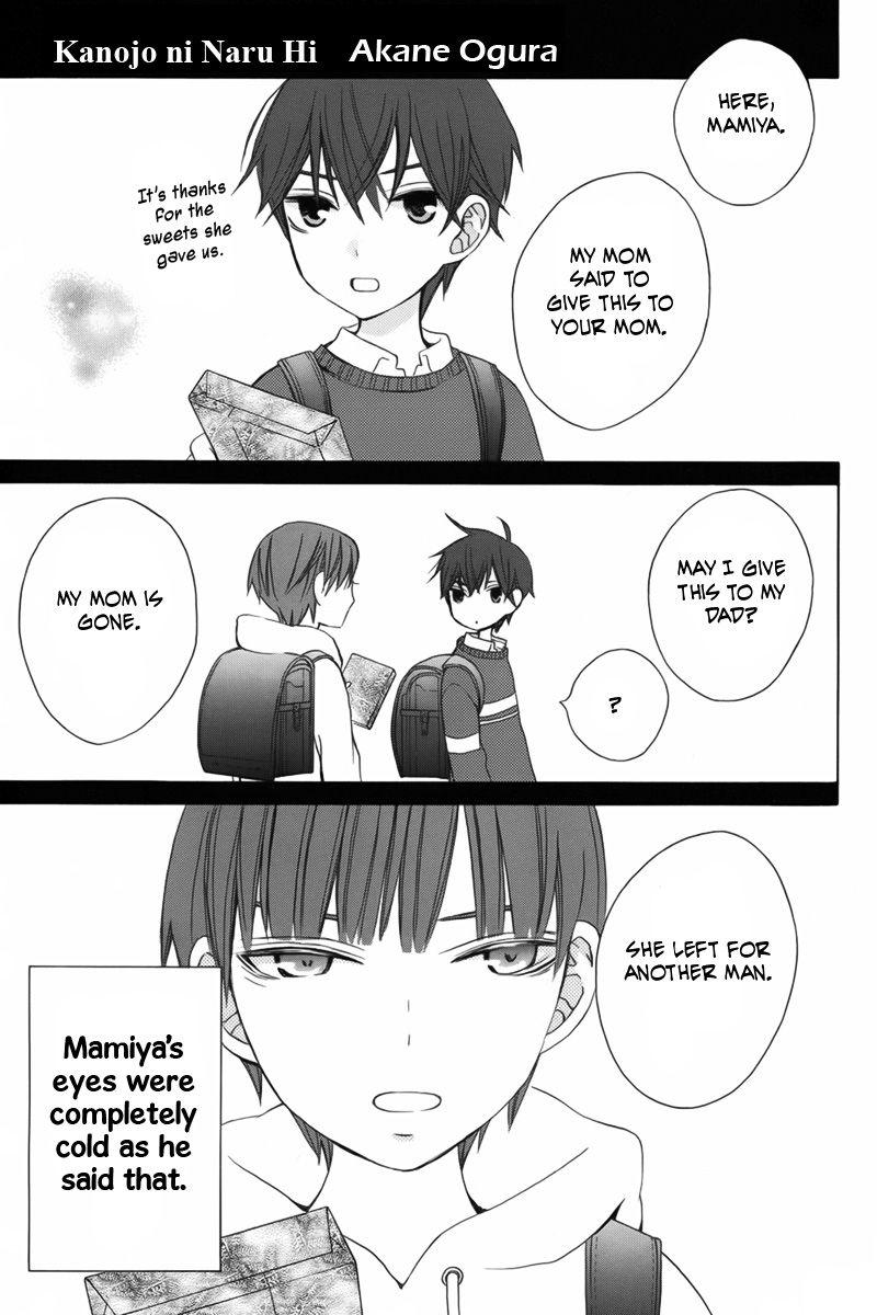 Kanojo ni Naru Hi 8 Page 2