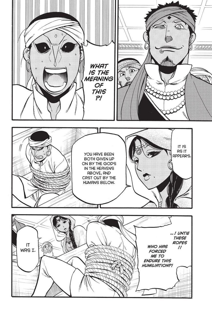 Arslan Senki 53 Page 2