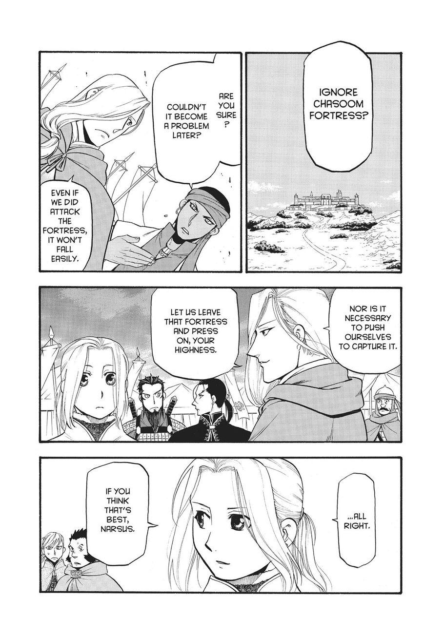 Arslan Senki 67 Page 2