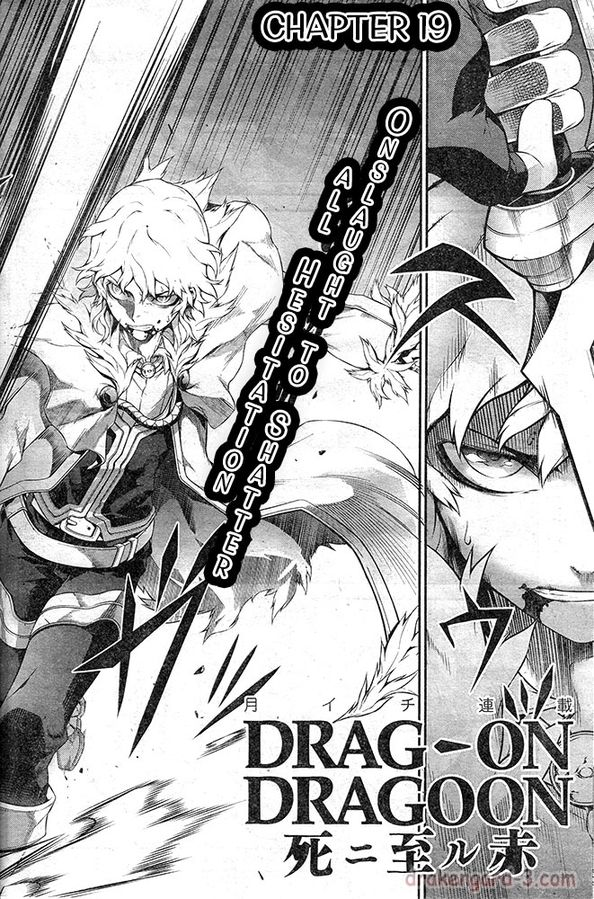 Drag-On Dragoon - Shi ni Itaru Aka 19 Page 2