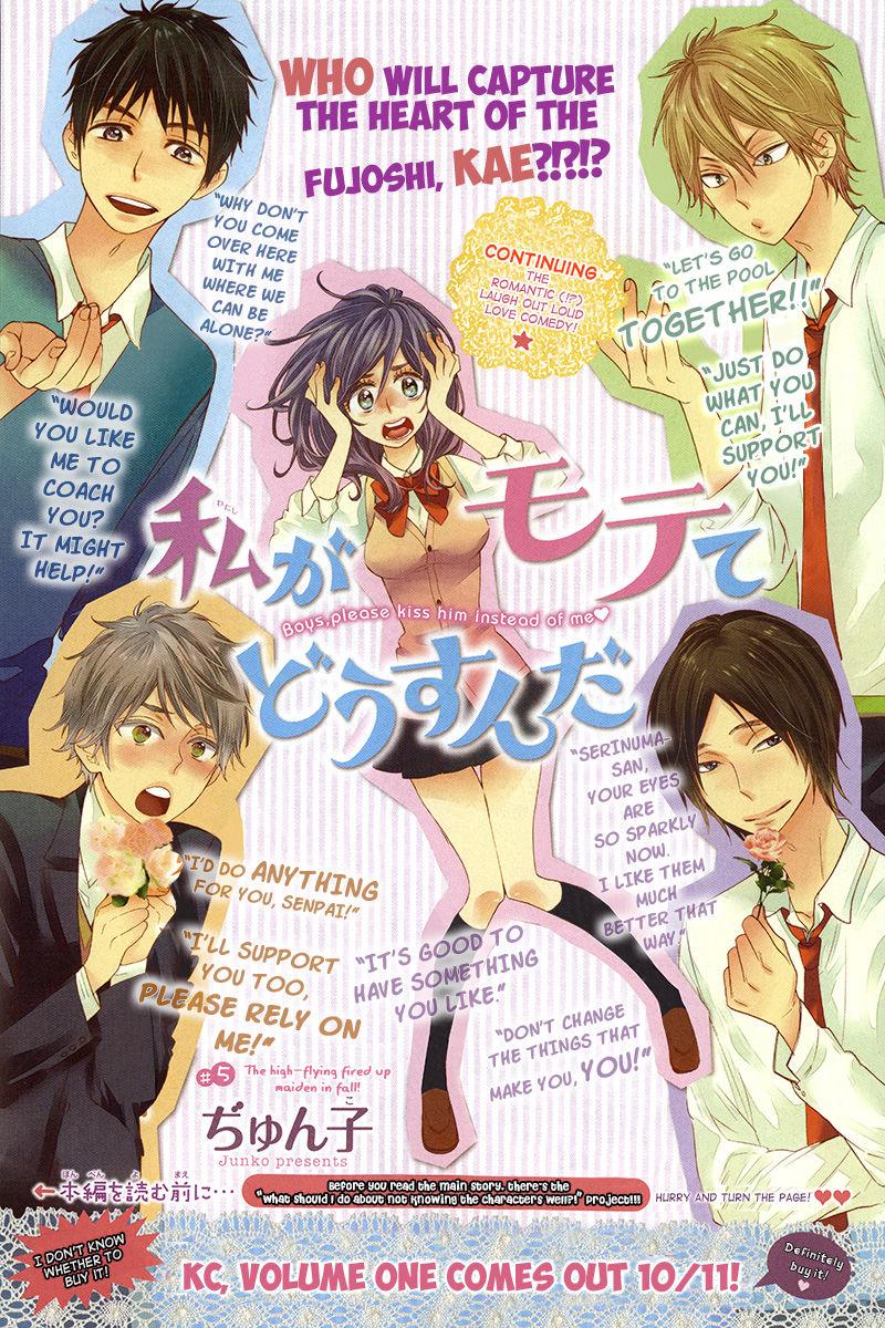 Watashi ga Motete Dousunda 5 Page 1