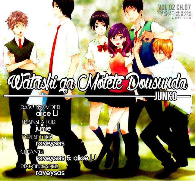 Watashi ga Motete Dousunda 7 Page 2