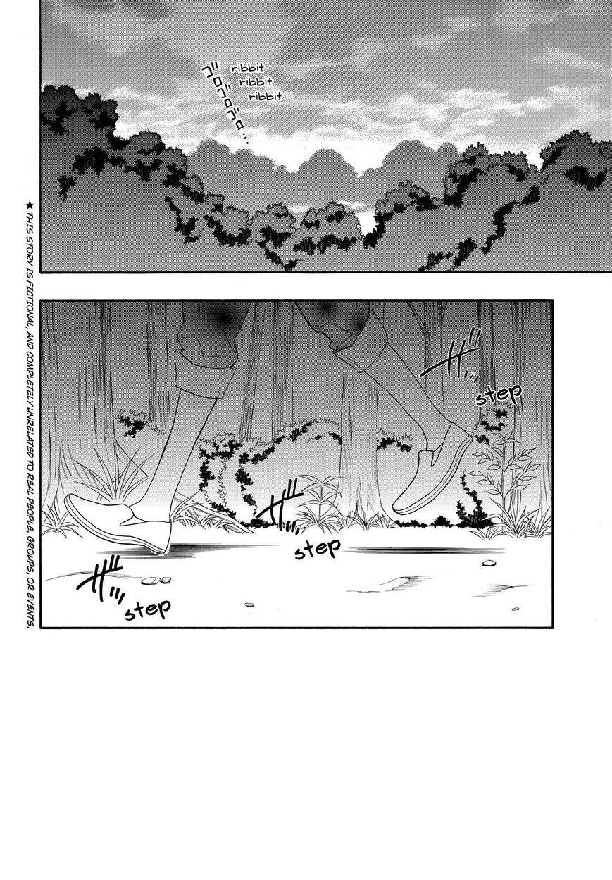 Watashi ga Motete Dousunda 16 Page 2