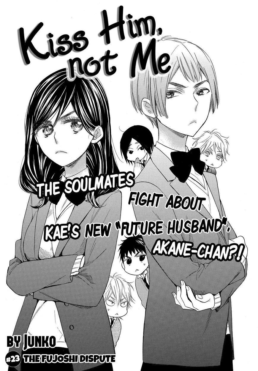 Watashi ga Motete Dousunda 23 Page 1