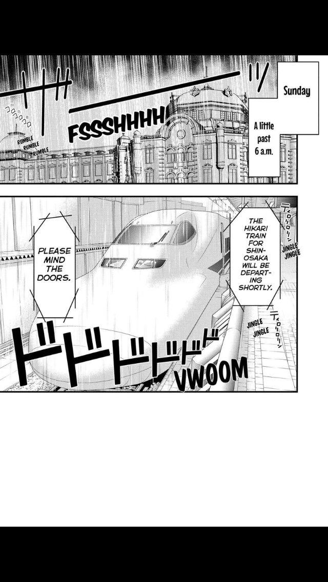 Watashi ga Motete Dousunda 51 Page 2