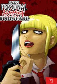 Meu Personal Assassin Bodyguard