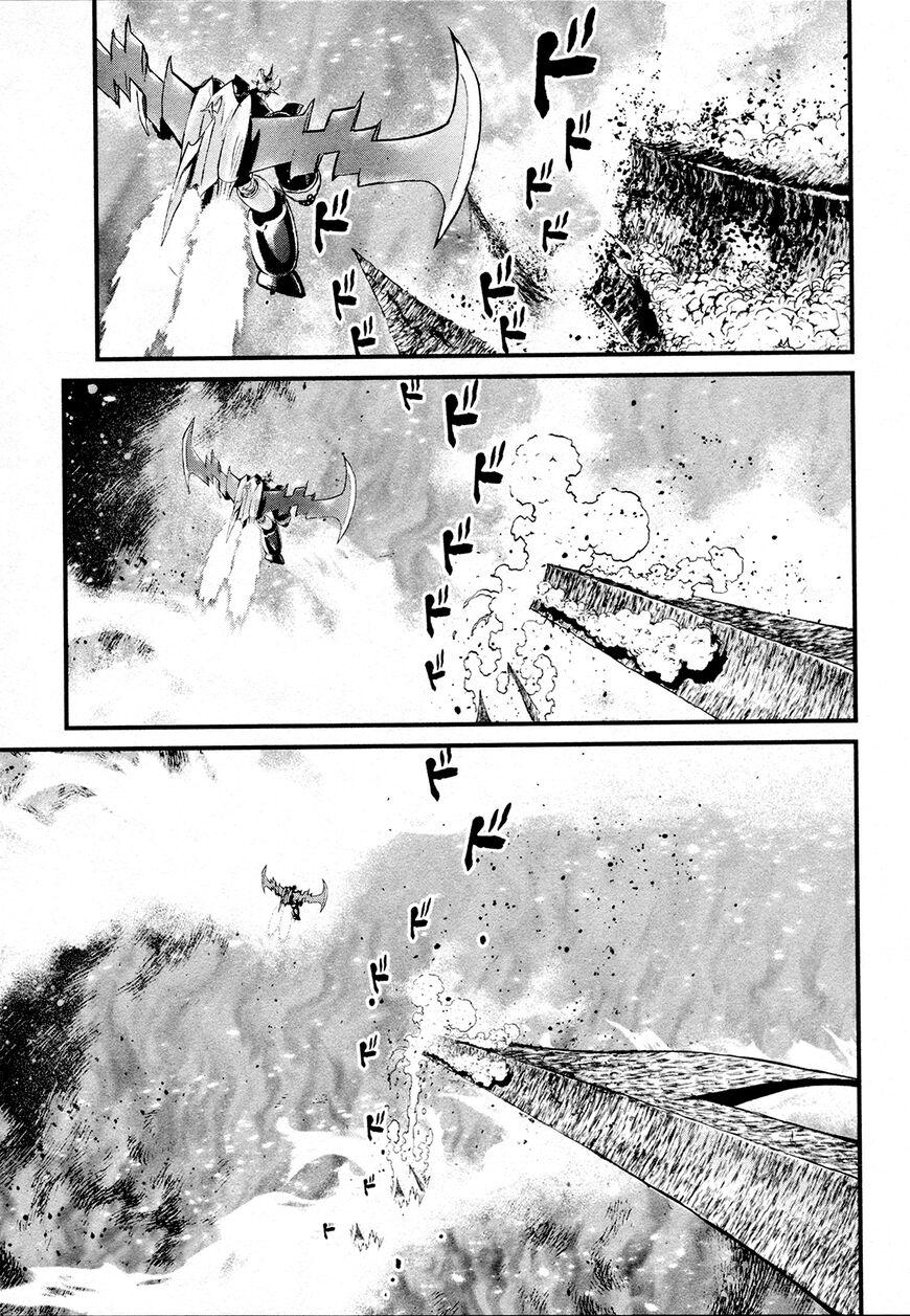 Shin Mazinger Zero 37 Page 1