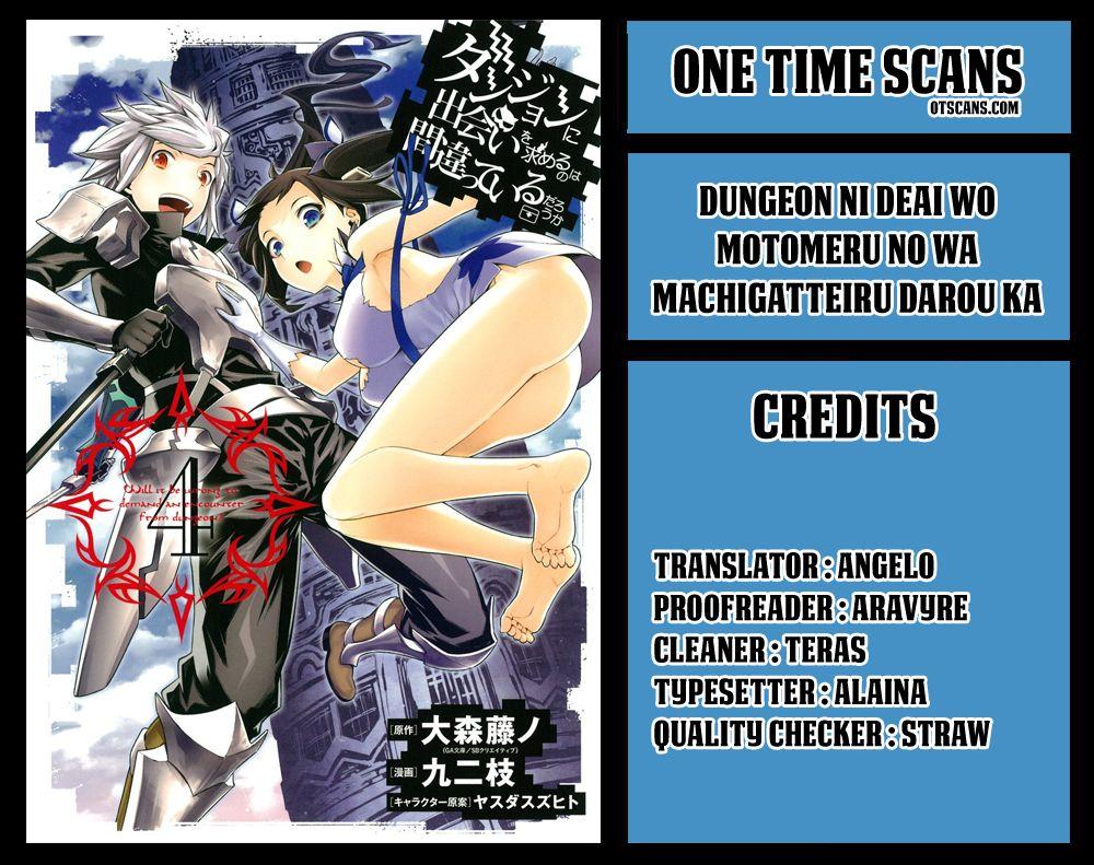 Dungeon ni Deai o Motomeru no wa Machigatte Iru Darou ka 80 Page 1