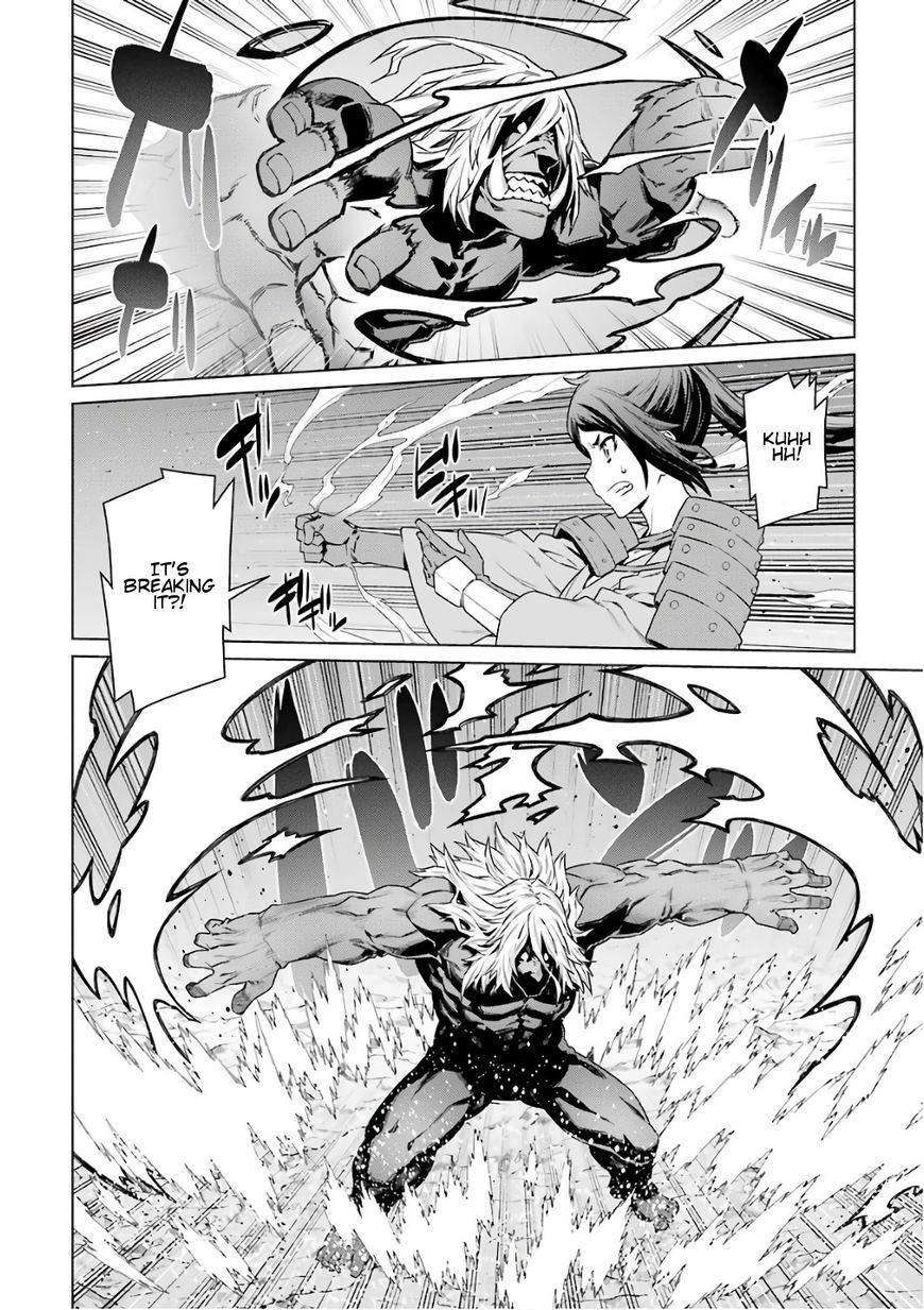 Dungeon ni Deai o Motomeru no wa Machigatte Iru Darou ka 84 Page 2