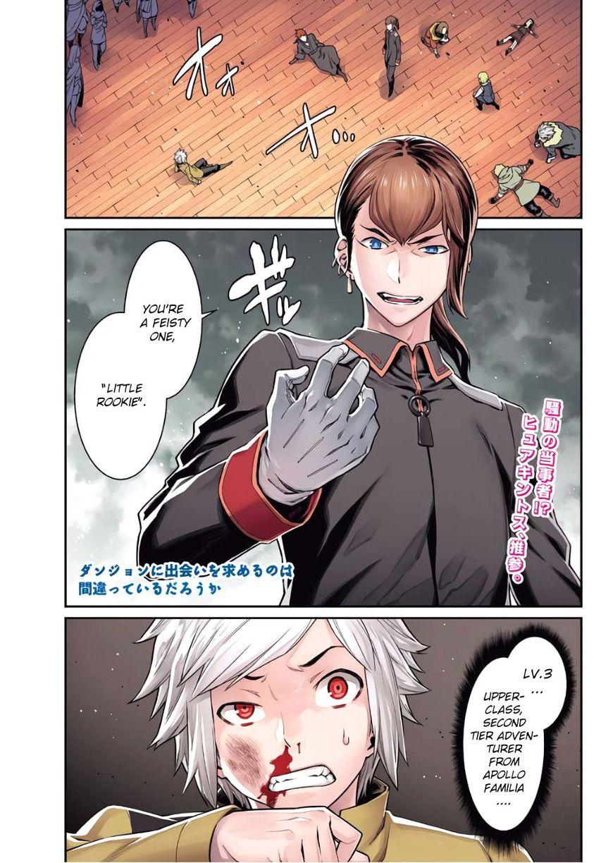 Dungeon ni Deai o Motomeru no wa Machigatte Iru Darou ka 87 Page 1