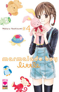 Marmalade Boy Little
