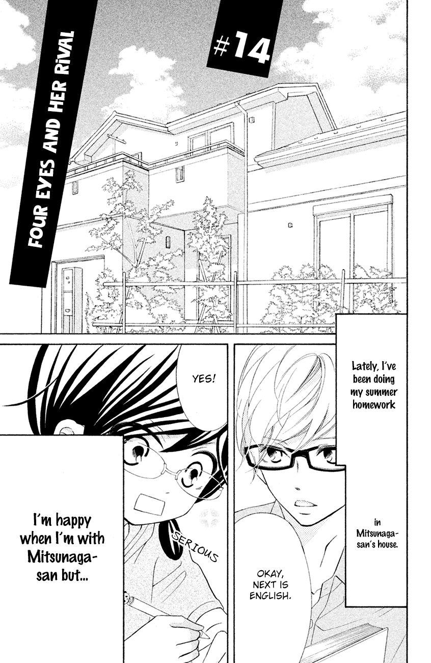 Kageno datte Seishun Shitai 14 Page 3