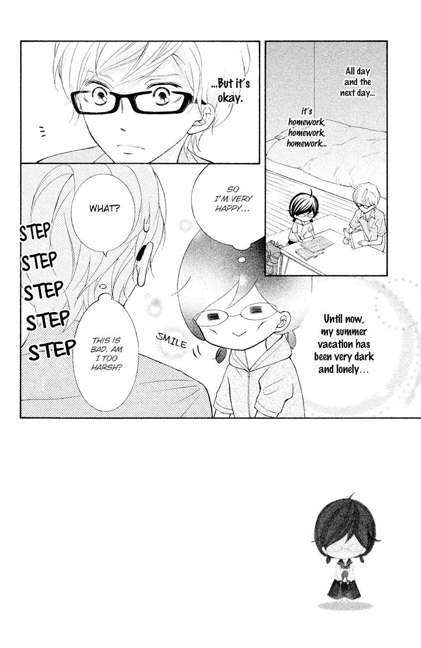 Kageno datte Seishun Shitai 14 Page 4