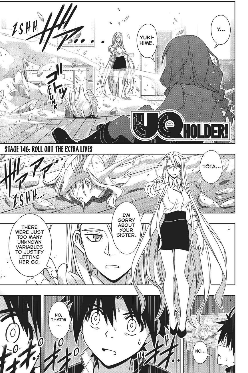 UQ Holder! 146 Page 2