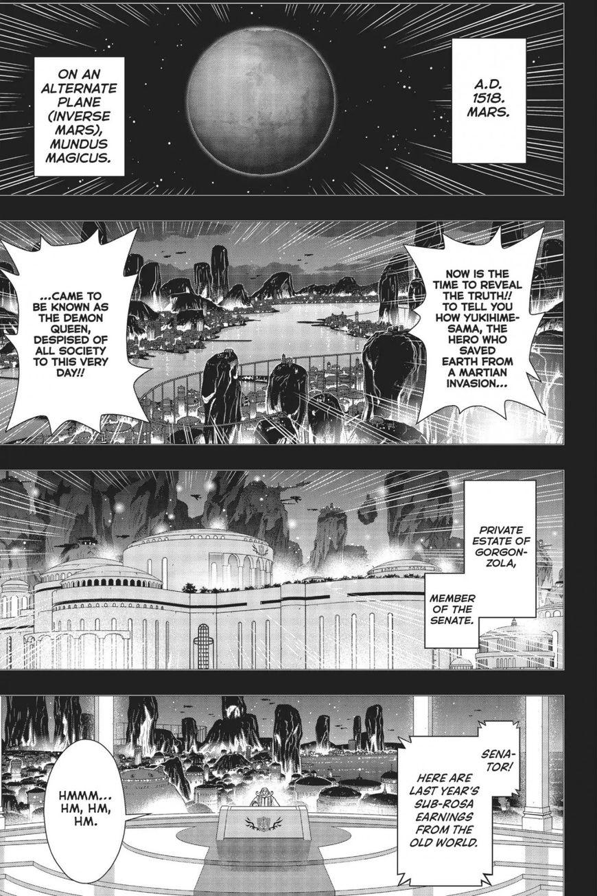 UQ Holder! 154 Page 2