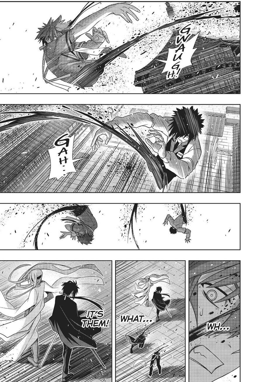 UQ Holder! 160 Page 2