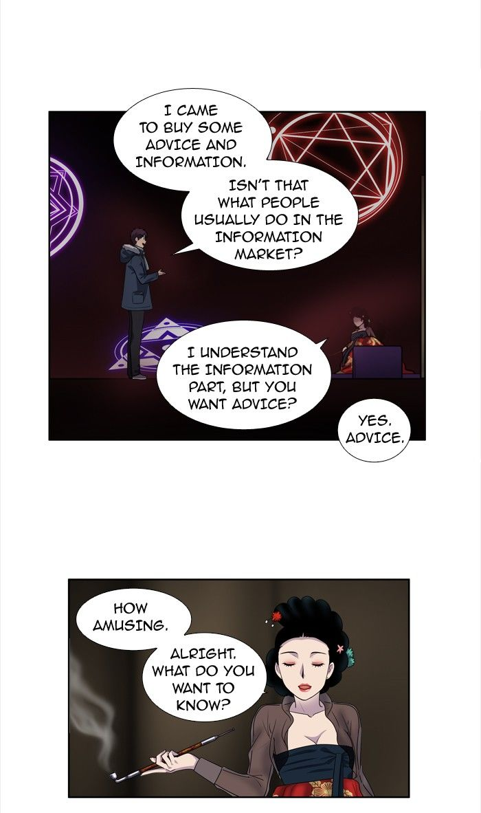 The Gamer 186 Page 2