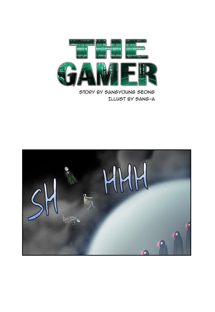 The Gamer 205 Page 1