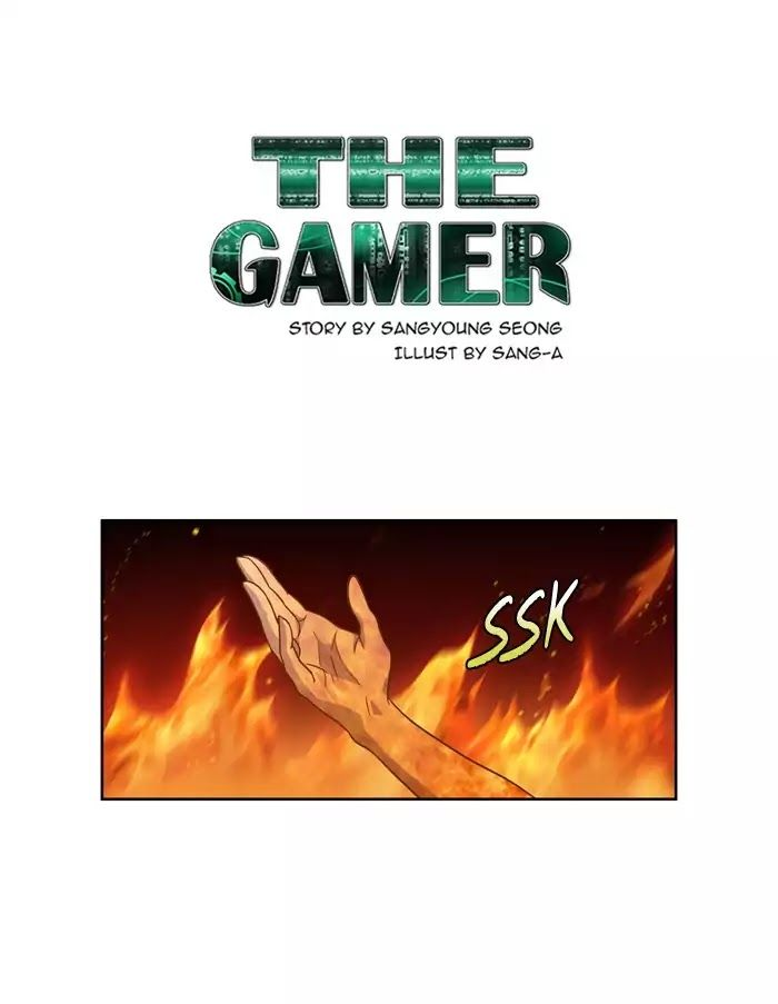 The Gamer 221 Page 1