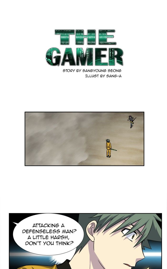 The Gamer 259 Page 1