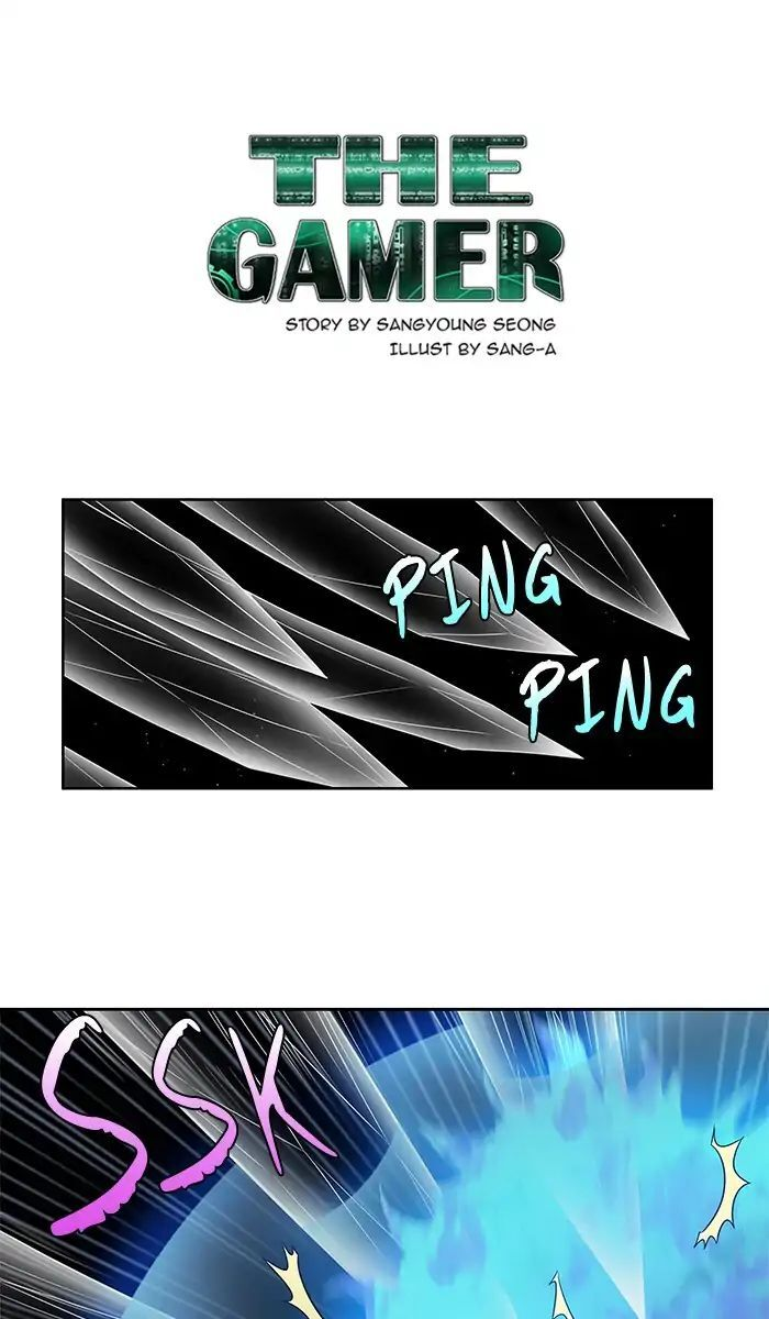 The Gamer 272 Page 1