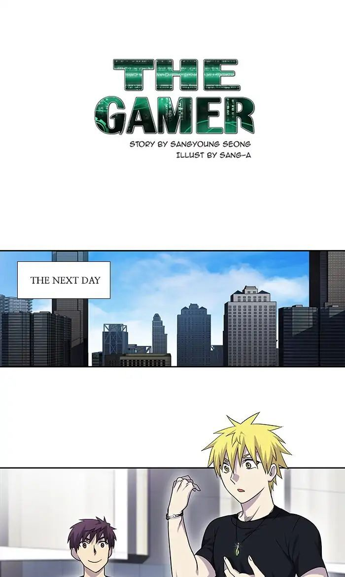 The Gamer 287 Page 1
