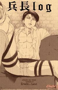 Shingeki no Kyojin dj - Heichou Log