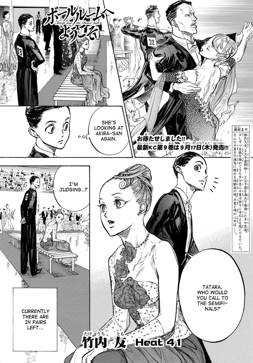 Ballroom e Youkoso 41 Page 1