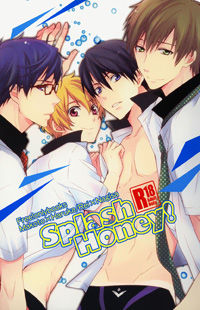 Free! dj - Splash Honey!