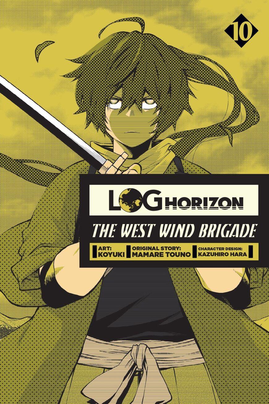 Log Horizon - Nishikaze no Ryodan 54 Page 1
