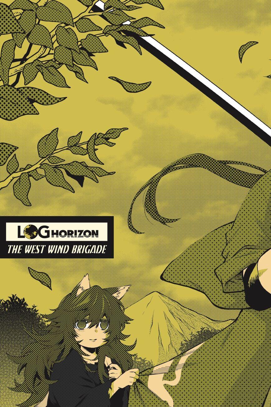 Log Horizon - Nishikaze no Ryodan 54 Page 2