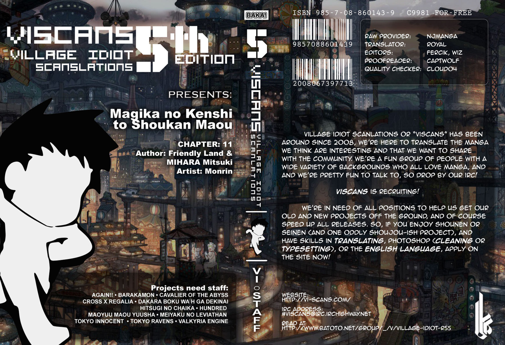 Magika no Kenshi to Shoukan Maou 11 Page 1