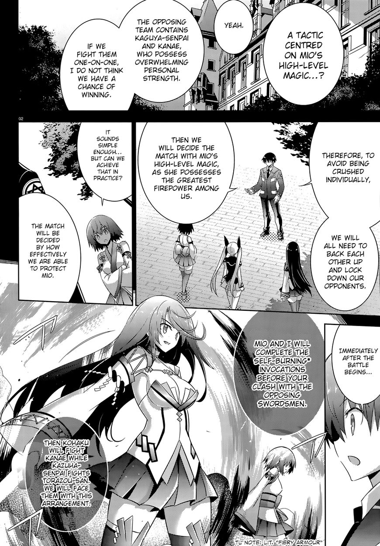 Magika no Kenshi to Shoukan Maou 47 Page 2