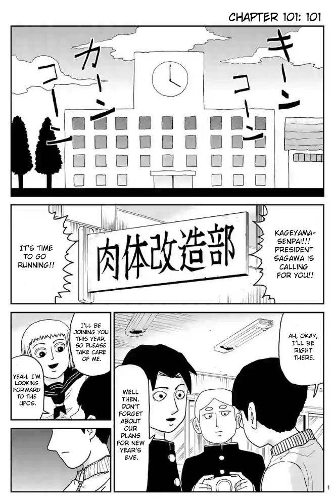 Mob Psycho 100 102 Page 1