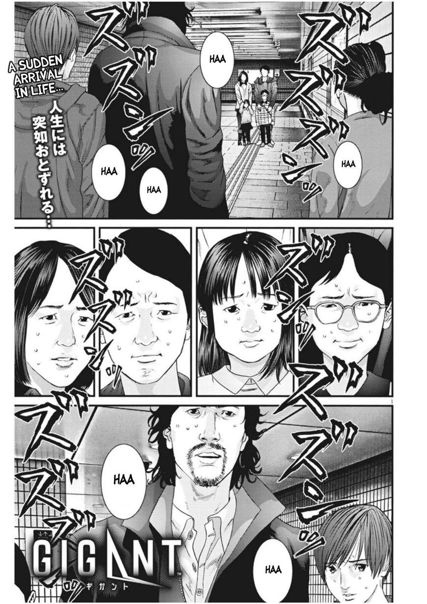 Gigantomakhia 17 Page 1