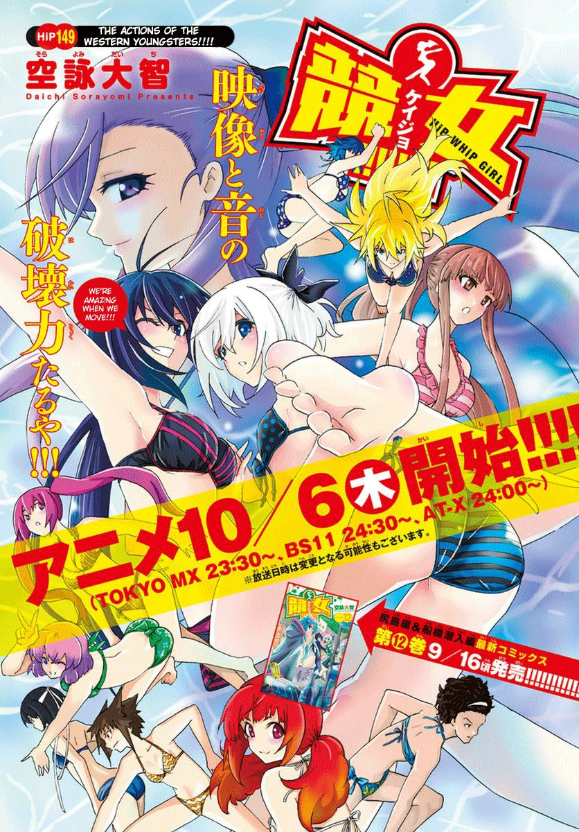 Keijo!!!!!!!! 149 Page 1