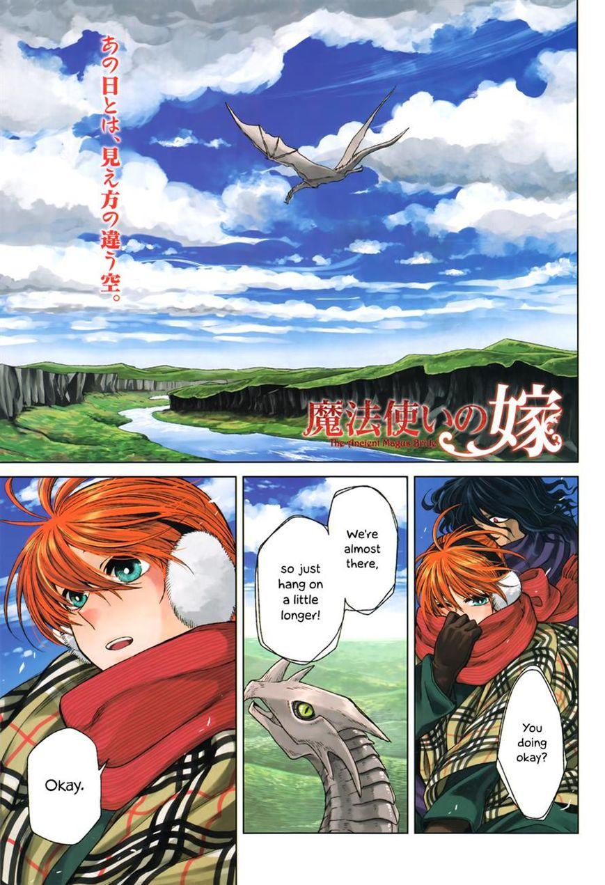 Mahou Tsukai no Yome 15 Page 1