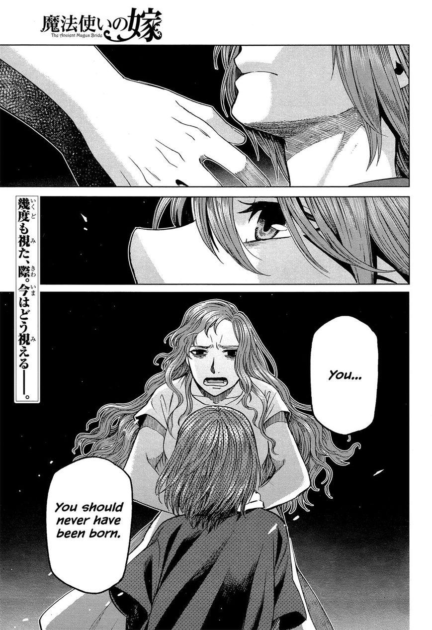 Mahou Tsukai no Yome 43 Page 1