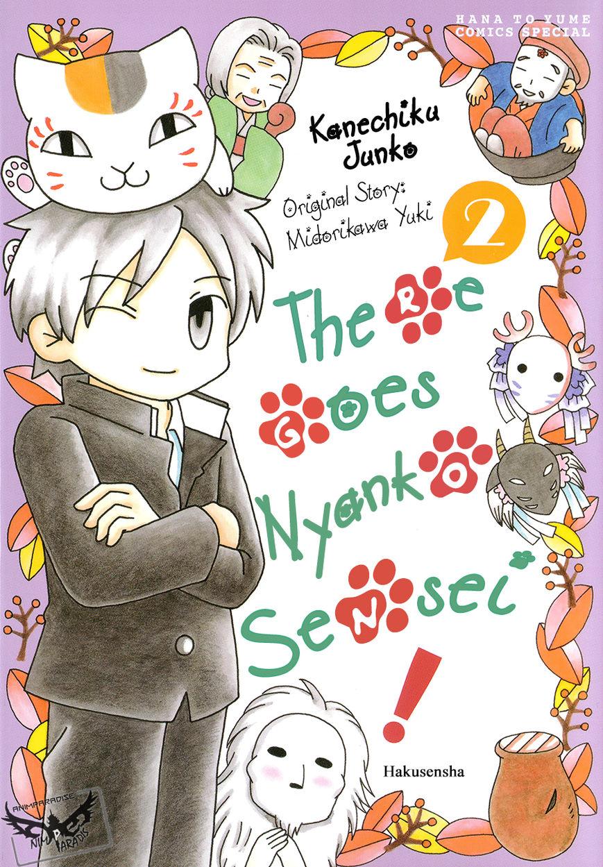 Nyanko-sensei ga Iku! 12 Page 1