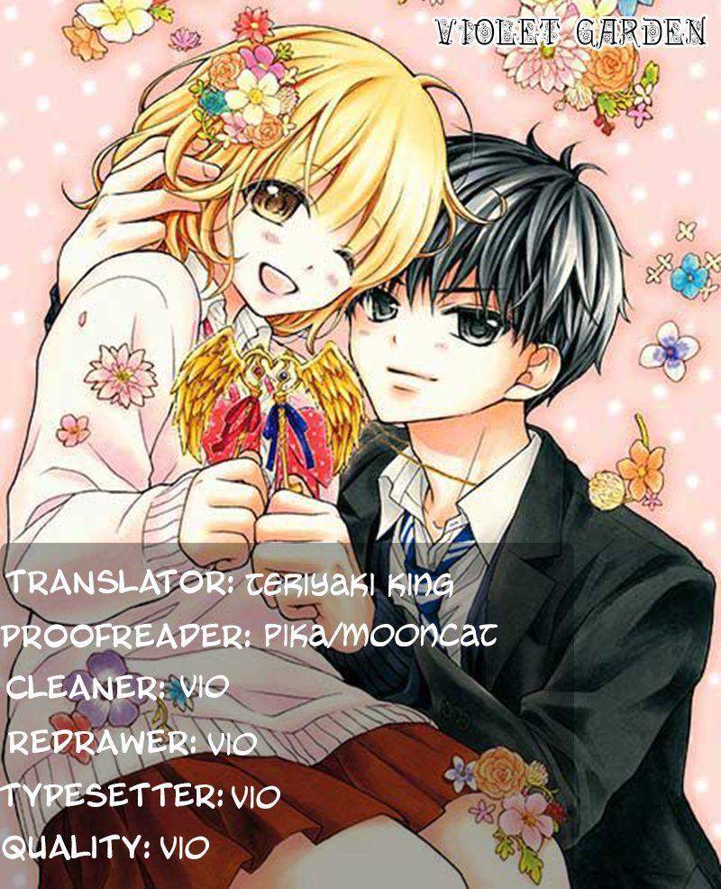 Henyoku no Labyrinth 9 Page 1
