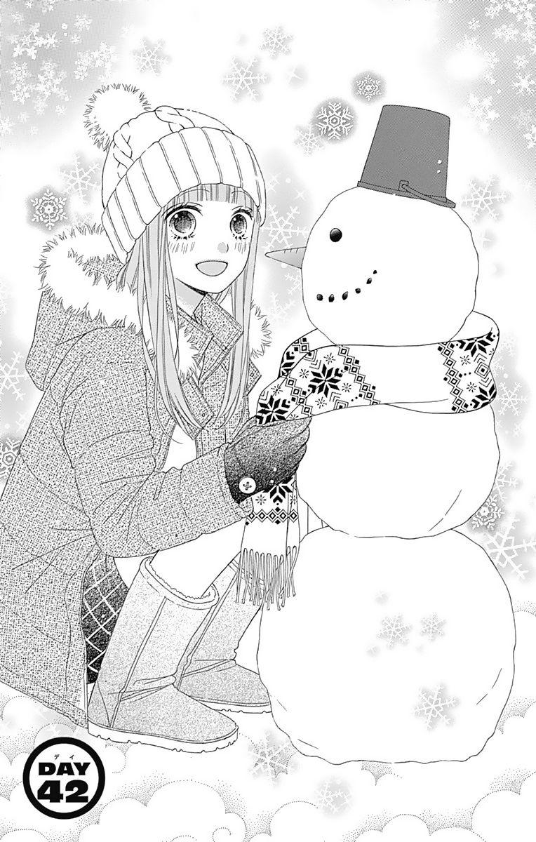 Tsubasa to Hotaru 42 Page 1