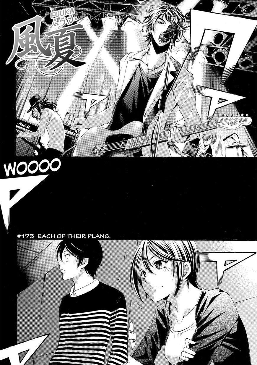 Fuuka 173 Page 2