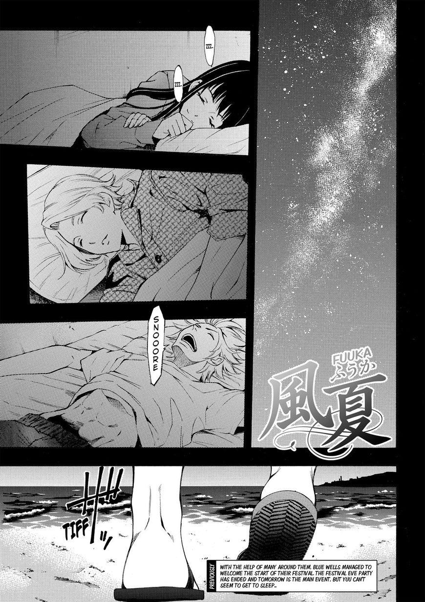 Fuuka 178 Page 1