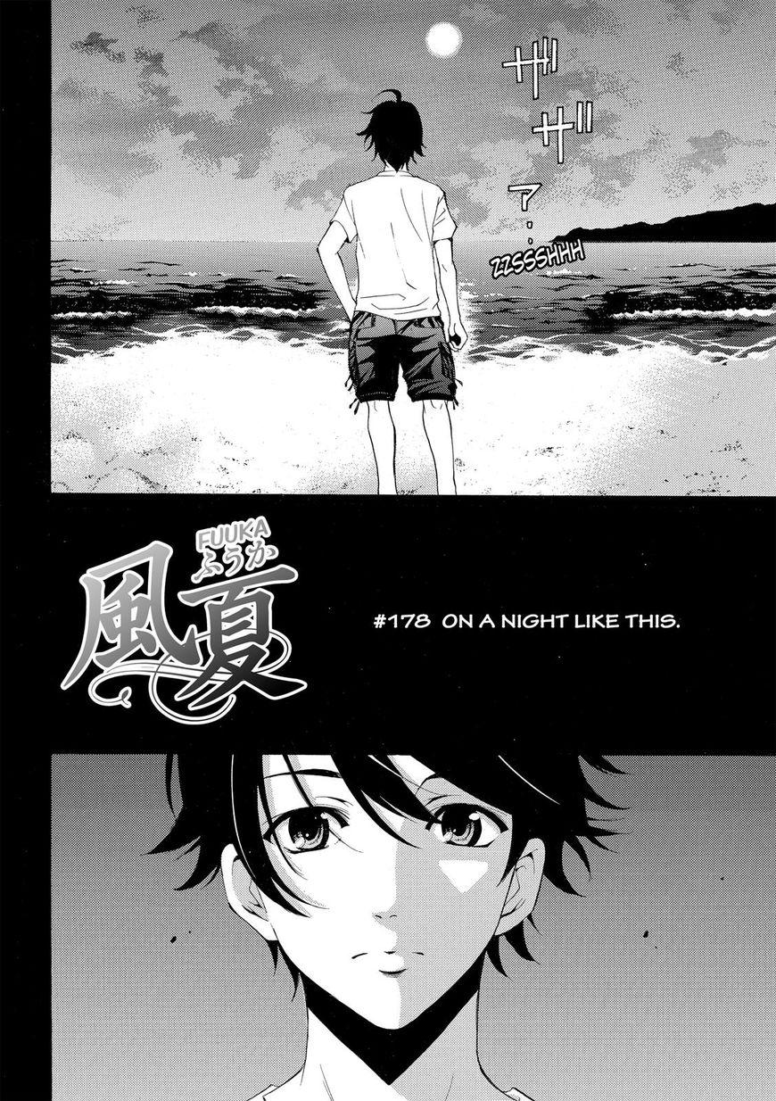 Fuuka 178 Page 2