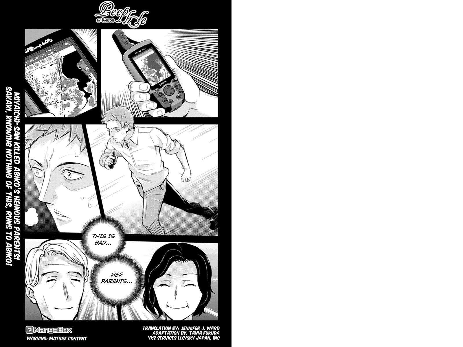 Ana Satsujin 122 Page 1