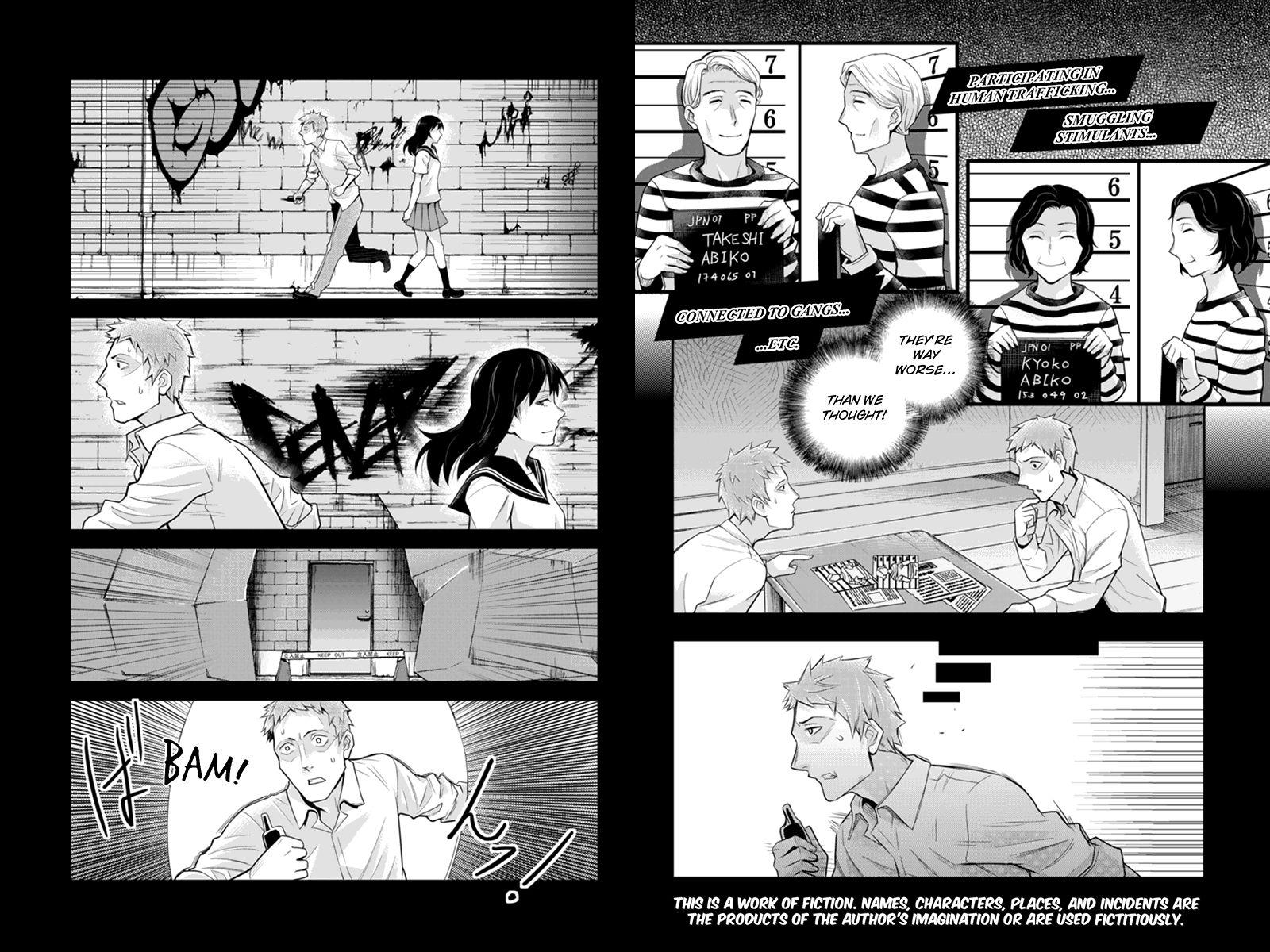 Ana Satsujin 122 Page 2