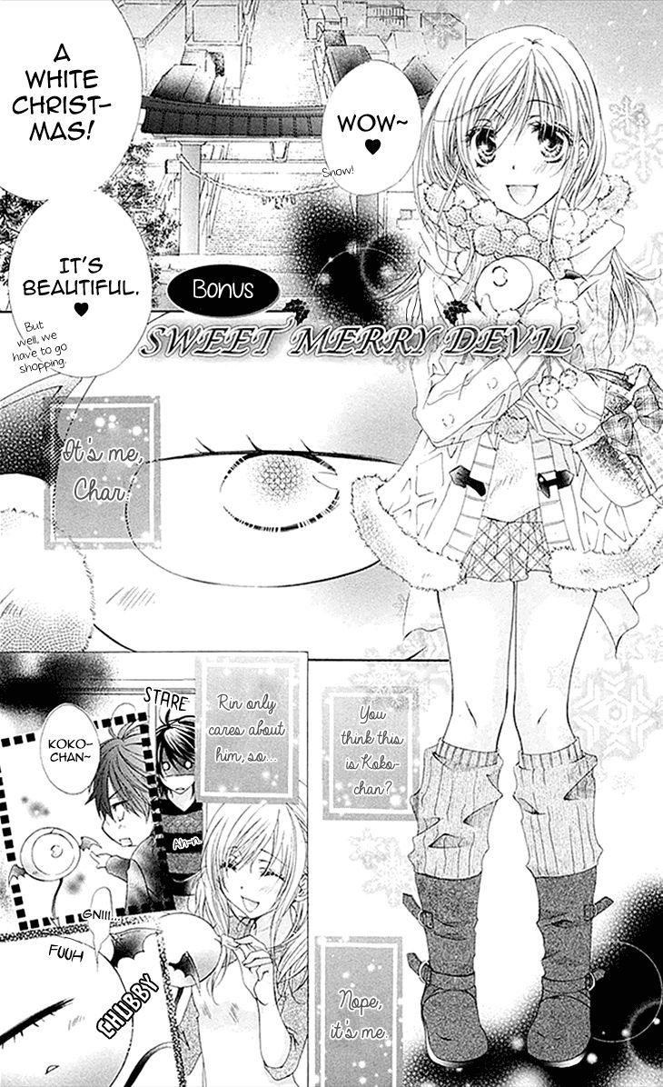 Koiiro Devil 12.1 Page 1