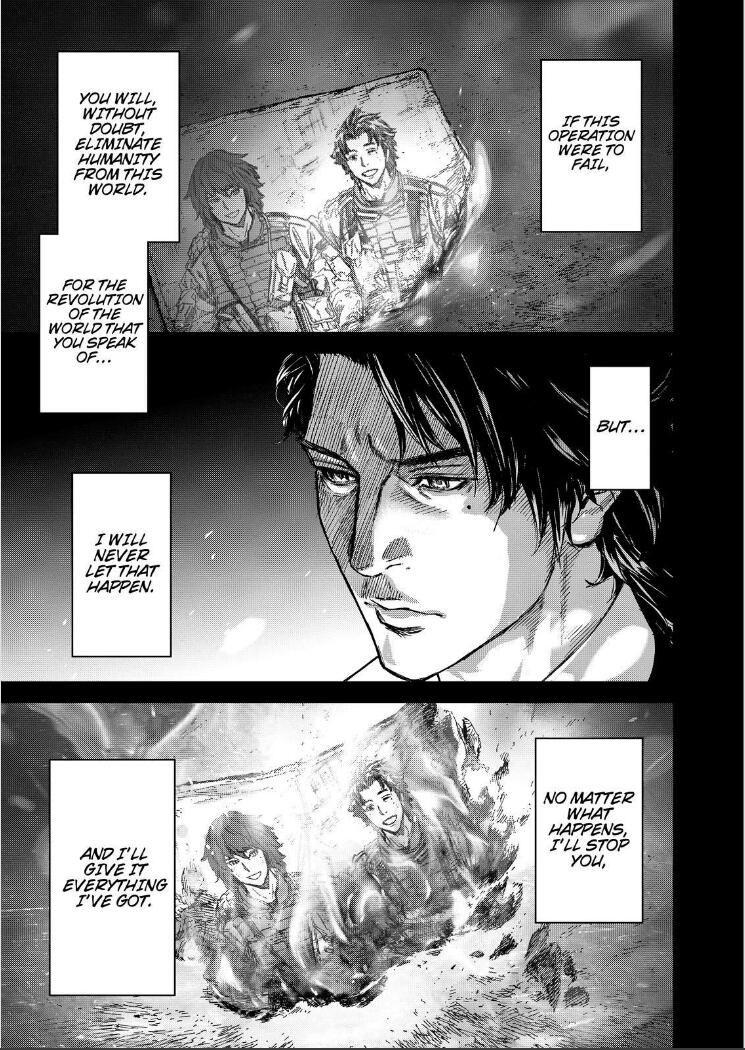 Okitenemuru 65 Page 1